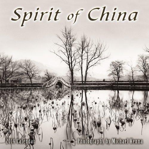 Spirit of China 2014 Wall (calendar)