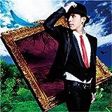 I AM(DVD付)【初回生産限定盤】