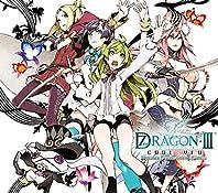 セブンスドラゴン3 code:VFD オリジナルサウンドトラック
