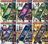 食玩 仮面ライダーW(ダブル) サウンドガイアメモリ vol.3 全6種セット