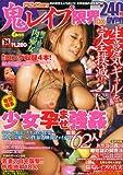 やる Can (キャン) 2011年 06月号 [雑誌]