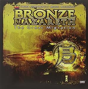 Bronze Nazareth-the Great Migr