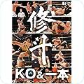 ボクシング・格闘技