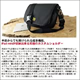 バンナイズ iPad mini ( アイパッドミニ ) や 7インチ サイズ の タブレット が 収納 できる 究極 の カスタムショルダー ( ウエストバッグ & ショルダー 用 バックル 付き ベルト 付き ) ( バリスティック ナイロン 製 : ブラック )