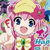 ナゾ!ナゾ?Happiness!!