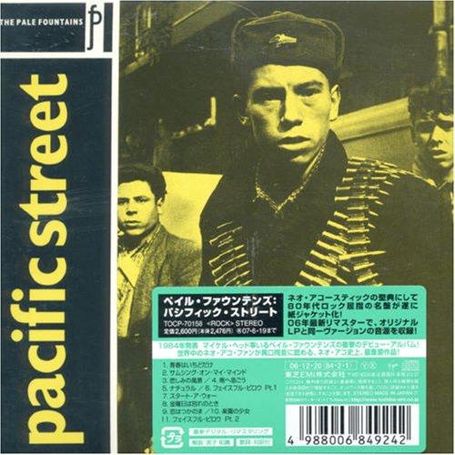 パシフィック・ストリート(紙ジャケット仕様)
