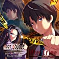 PS3「ルートダブル」のドラマCDが発売決定、新エピソードを収録