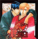 絆-KIZUNA-III