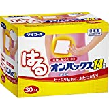 はるオンパックス 貼るカイロ 30個入 箱【日本製/14時間】