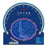 Vixen 天体望遠鏡用アクセサリー ガイダ― 星座早見盤 3597-07