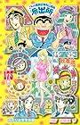 こちら葛飾区亀有公園前派出所 第173巻 2011年02月04日発売