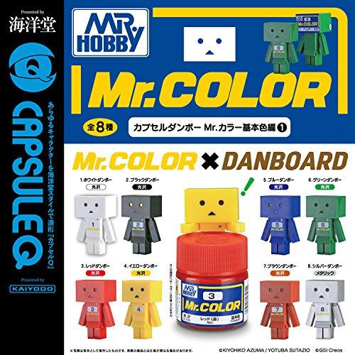 カプセルダンボー Mr.カラー 基本色編1  1パック3個セット 約45mm ABS製 塗装済み可動フィギュア
