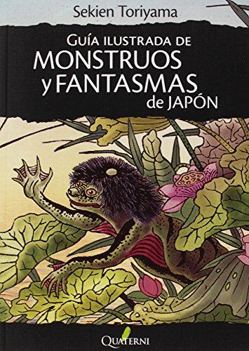 GUIA DE MONSTRUOS Y FANTASMAS DE JAPON descarga pdf epub mobi fb2
