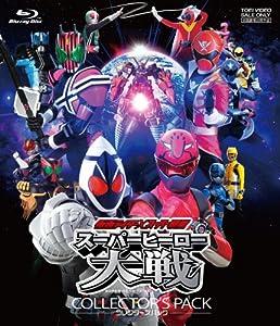 仮面ライダー×スーパー戦隊 スーパーヒーロー大戦 コレクターズパック【Blu-ray】