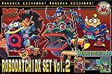 青島文化教材社 ロボダッチシリーズNo.07 ロボダッチDXセット Vol.2
