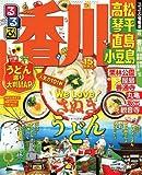 るるぶ香川 高松 琴平 直島 小豆島'15 (国内シリーズ)