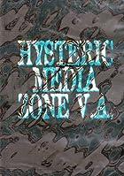 HYSTERIC MEDIA ZONE VIII(�߸ˤ��ꡣ)
