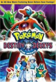 Image of Pokemon - Destiny Deoxys