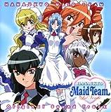 Various Hanaukyo Maid Team La