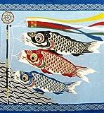 和雑貨 ちりめん 風呂敷 中巾 屋根より高い鯉のぼり ブルー 60125025