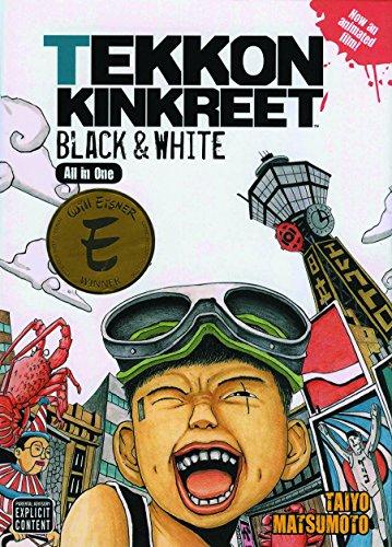 Tekkon Kinkreet: Black and White