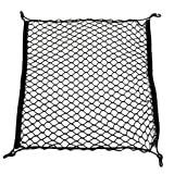 車載 用 トランクネット ラゲッジネット 網 収納 荷物固定 荷崩れ 防止 (70×70cm)