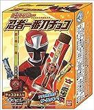 ニンニンジャー 忍者一番刀チョコ  14個入 BOX(食玩・チョコレート)