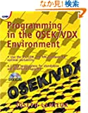 Programming in the OSEK/VDX Environment
