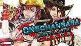 Onechanbara Z2: Chaos(お姉チャンバラ Z2 ~カオス~ )  [オンラインコード]