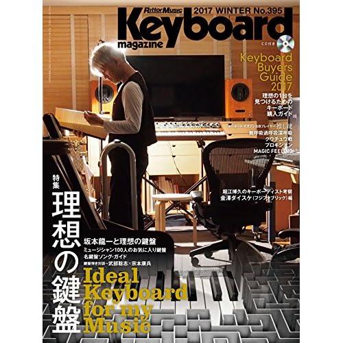 Keyboard magazine (キーボード マガジン) 2017年1月号 WINTER (CD付) [雑誌]