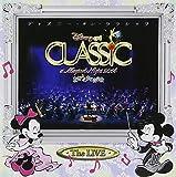 ディズニー・オン・クラシック ~まほうの夜の音楽会 2014 ~ライブ (CD2枚組)