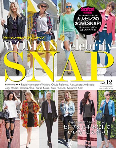 WOMAN Celebrity Snap 2017年Vol.12 大きい表紙画像