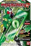 仮面ライダーW サウンドガイアメモリR BOX (食玩)