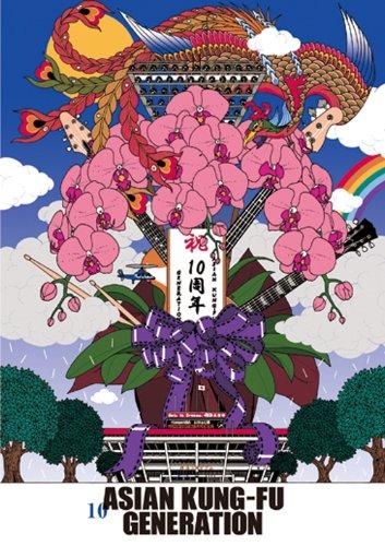 映像作品集10巻 デビュー10周年記念ライブ 2013.9.15 オールスター感謝祭 [DVD]