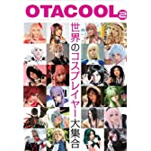 OTACOOL2 WORLDWIDE COSPLAYERS