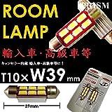 ルノー ルーテシア カングー 室内灯 ルームライト 39mm LED 5630SMD 6000K ホワイト1個