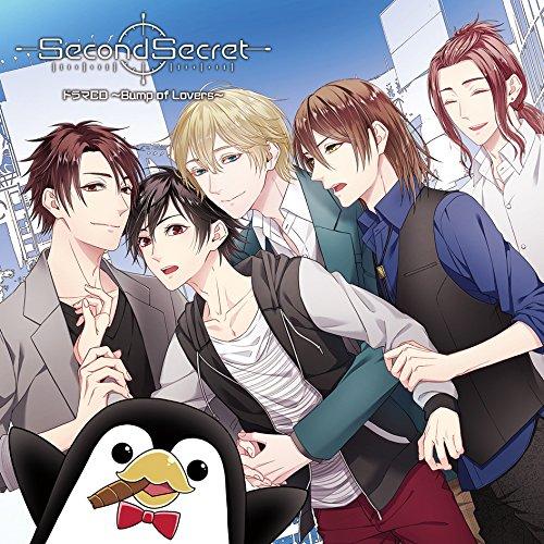 SecondSecret ドラマCD ~Bump of Lovers~