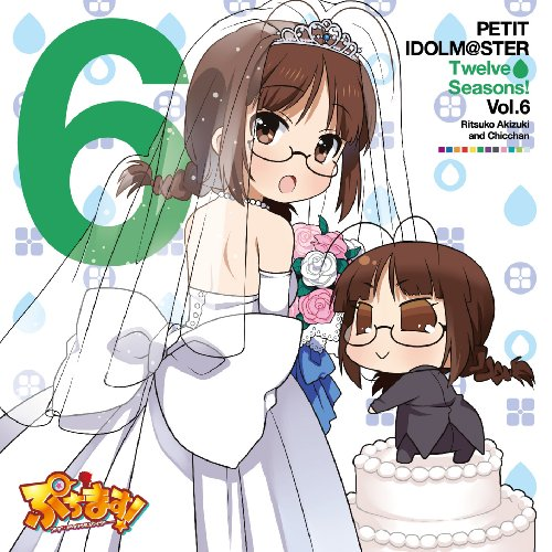 PETIT IDOLM@STER Twelve Seasons! Vol.6