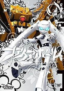 ファイアボール ウィンター・パッケージ (完全受注生産) [DVD]