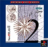 ARTDINK BEST CHOICE Neo ATLAS II