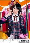 AKB48 公式生写真 鈴懸なんちゃら 劇場盤 ウインクは3回 Ver. 【宮脇咲良】
