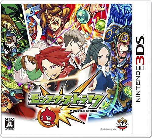 モンスターストライク 【Amazon.co.jp限定】 3DS版で使える 超絶モンスター5種類のストライクカード&タスの巣窟に挑戦できるクエストチケット配信 (2015年12月24日注文分まで) -