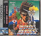 echange, troc World Heroes 1