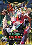 劇場版 TIGER&BUNNY -The Beginning- (初回限定版) [Blu-ray]