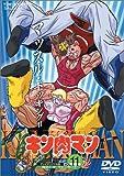 キン肉マン Vol.11 [DVD]