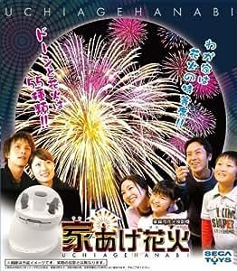 Sega Indoor Fireworks Projector