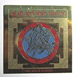 Gold Plated Shri Durga Bisa Yantra - Evokes evil effect and gives peace of mind