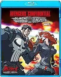 アベンジャーズ コンフィデンシャル:ブラック・ウィドウ & パニッシャー [Blu-ray]