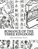 Guanzhong Luo Romance of the Three Kingdoms