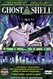 Ghost in the Shell [DVD] [1995] [US Import]